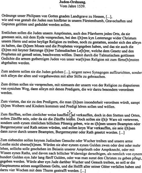 Philipps Judenordnung 1539